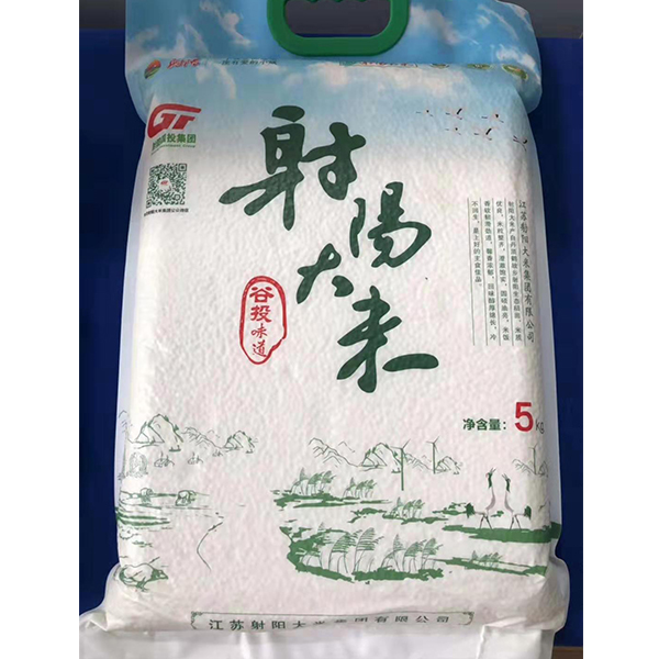 射阳大米南粳9108(5公斤)