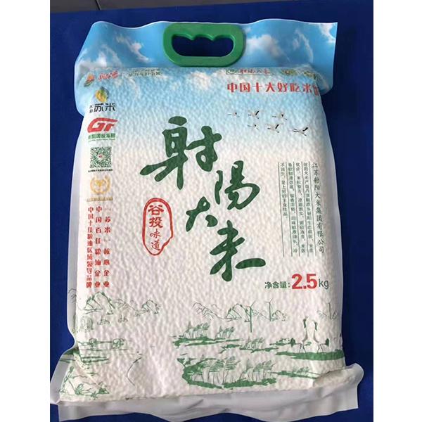 射阳大米南粳9108(2.5公斤)