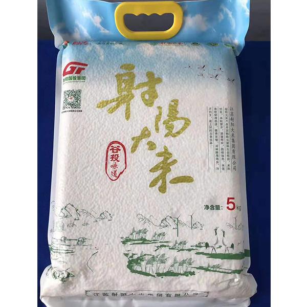 射阳大米南粳46(5公斤)