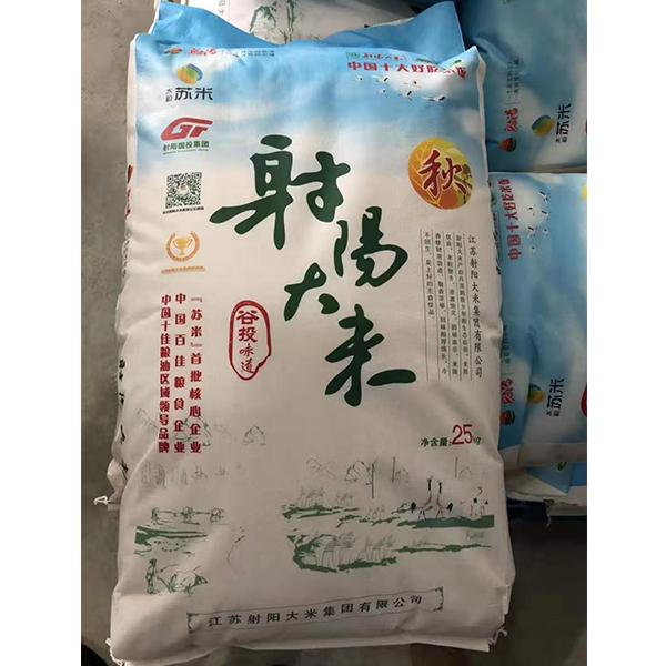 射阳大米9108(25公斤)