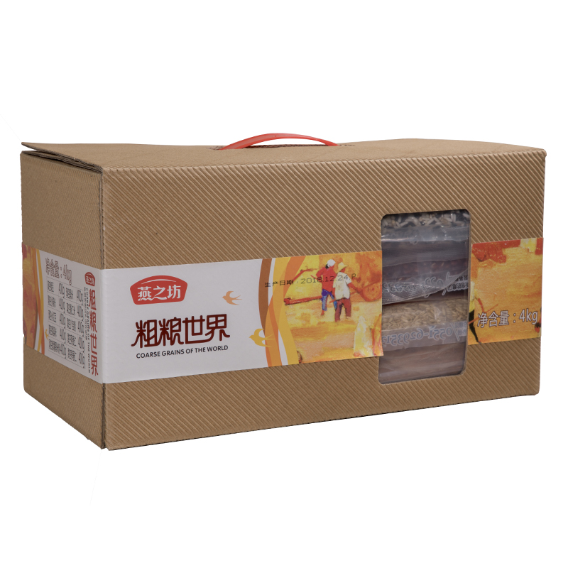 粗粮世界礼盒