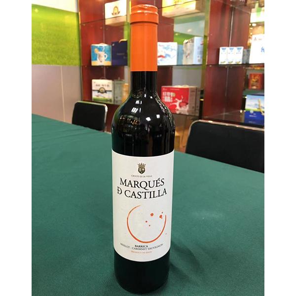 玛罗奎斯红酒